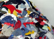 ملابس و سراويل مستعملة للبيع بالجملة