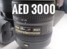 Nikkor 28-300mm f/3.5-5.6g ed vr - with lens filter