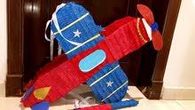 بنياتا الطائرة.