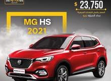 MG HS 2021