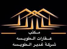 بنايه للبيع في الجزائر الوارد 40 الف دولار 1000 متر بناء 2020  7 طوابق