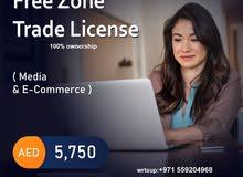 E- Commerce Business license in Dubai Just AED 5750