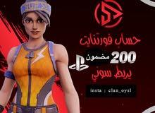 حساب 200 سكن ب 20 ستور اماراتي