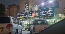 مطلوب فني تنجيد سيارات في الرياض