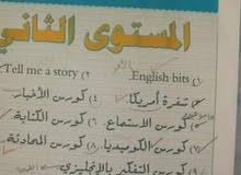 كتابان ابراهيم عادل  ZAmercian english