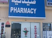 صيدلي pharmacist