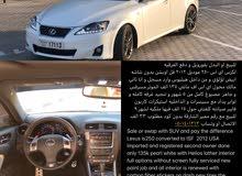 للبيع او البدل لكزس اي اس 2012 for sale or swap Lexus IS 2012