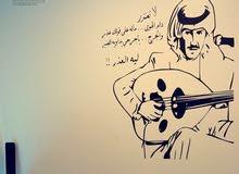 استكرات جدران الرياض