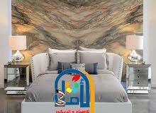 اصباغ وديكور ابو عبدالله 51777358