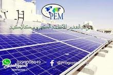 توفير و تركيب أنظمة الطاقة الشمسية