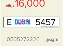 رقم دبي للبيع كود E