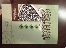 تحضيري جامعة الملك عبدالعزيز