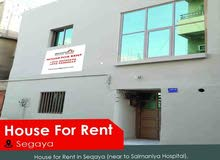 House for Rent in Suqaya