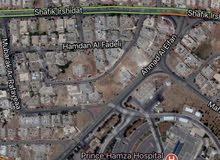 ارض للبيع في موقع مميز بالقرب من مستشفى الامير حمزه