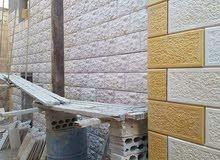 مصنع حجر صناعي للبيع أو لضمان لعدم التفرغ