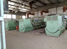 محطة كهرباء للبيع