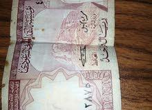 ريال سعودي قديم بحاله جيده للبيع با اعلاسعر