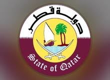أقيم بالكويت وعسى أجد عملا في قطر