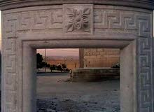 منشار حجر ابو فارس الخليلي لتوريد الحجر الاردني والفلسطيني