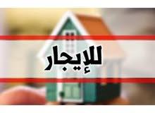 شقه لقطه للايجار بموقع متميز بميدان لبنان بسعر مغري جدا