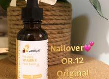 vitamin c orginal - فيتامين سي الأصلي