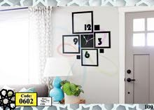 Own now Wall Clocks at a special price