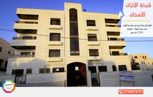 apartment is available for sale - Daheit Al Rasheed