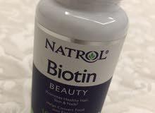 natrol biotin بيوتين
