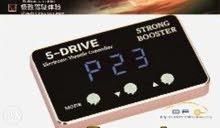 سبيد بوستر throttle control