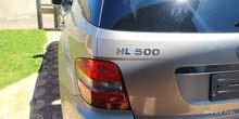 مرسيدس 2006 ml500 فل مسكر
