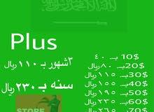 بلس وستور سعوديMemstore2019