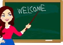 English teacher UK graduate معلمة انجليزي خريجة بريطانيا