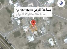 ارض سكنيه صحار العوينات قريب الشارع العام 616متر ع شارع قار