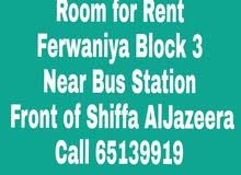 Room for Rent Ferwaniya Block 3