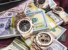 مطلوب شراء جميع الساعات  السويسرية رولكس و ساعات ثمينة