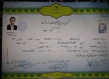 إيراني كردي يبحث عن أي عمل في فندق