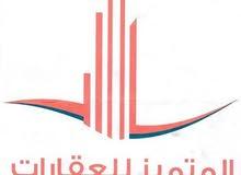بيت عربي للبيع الحر لجميع الجنسيات بموقع مميز جداا