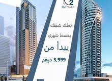 ذا سكوير دبي قرية جميرا الدائرية