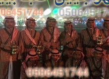 ابو تركي للحفلات والمناسبات قهوجيين صبابيين رجال ونساء بجوده عاليه0554203782
