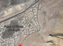 للبيع ارض سكنية 400 فلج الشام