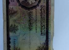 عملات ليبيا قديمة للبيع