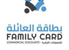 مطلووب مسوقين عرب