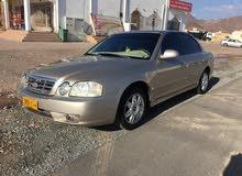 Kia Optima car for sale 2005 in Rustaq city