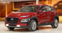 Gasoline Fuel/Power   Hyundai Kona 2020