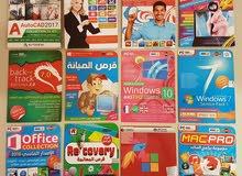 برامج للكمبيوتر و للابتوب وللهاتف
