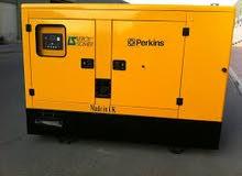 نشتري المولدات الكهربائية والمحركات ومضخات الديزل المستعملة