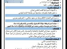 محاسب سوداني ابحث وظيفه كاشير او عامل
