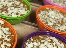 للبيع حلويات العيد