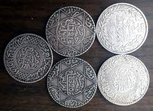 فلوس مغربية قديمة