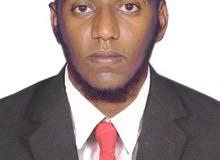 أبحث عن وظيفة محاسب درست في الهند اجيد الهندي والعربي والانجليزي انا سوداني